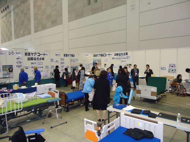 西日本国際福祉機器展